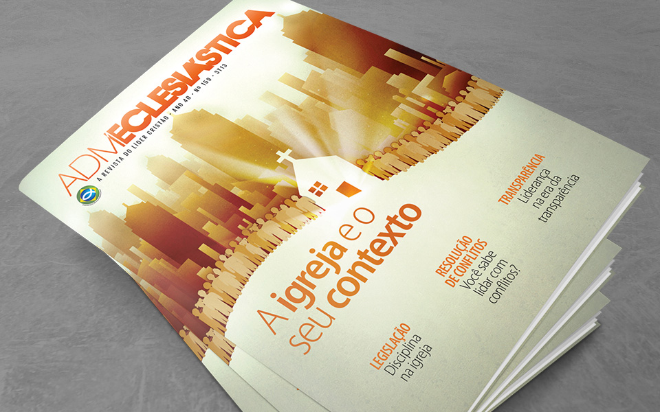 AdmEclesiastica-Port01